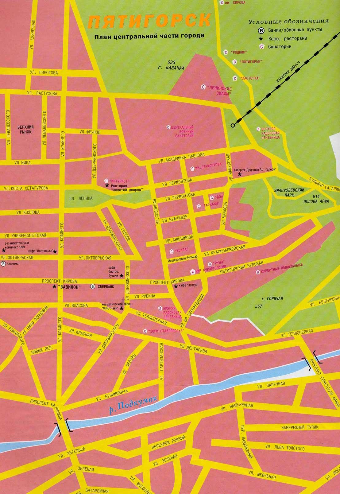 Реклама на сайте. карты других курортов.  Вид санаториев на карте Пятигорска со спутника.